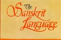 SANSKRIT MANTRA AND ITS MEANING IN HINDI | 60 Notes & Videos | 50