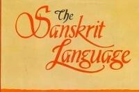 Vachaye Parivarta L Cbse Sanskrit Grammar Lesson Explanation 60