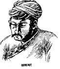 The Mughals CLAT Notes | EduRev
