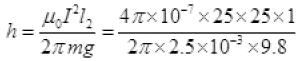 NCERT Exemplars - Moving Charges and Magnetism Notes | EduRev
