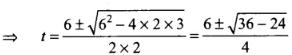 NCERT Exemplar (Part - 2) - Motion in a Straight Line Notes | EduRev