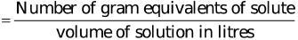 CONCENTRATION FORMULAE Notes | EduRev