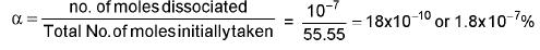 Chapter - 3 Thermodynamics Notes | EduRev