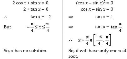 NCERT Exemplar - Determinants(Part-2) Notes | EduRev