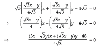 NCERT Exemplar - Circle, Parabola, Ellipse & Hyperbola Notes | EduRev