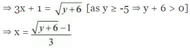 NCERT Solutions (Exercise 1.3) - Relations and Functions JEE Notes | EduRev