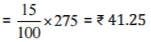NCERT Solutions(Part - 2) - Comparing Quantities Class 7 Notes | EduRev