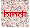 How to prepare for Class 8 Hindi: Tips & Tricks for Literature and Grammar Class 8 Notes | EduRev