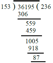RS Aggarwal Solutions: Whole Numbers Exercise - 3E Notes | EduRev