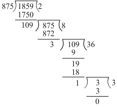 RD Sharma Solutions: Exercise 2.6- Playing With Numbers Class 6 Notes | EduRev