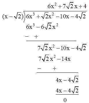 NCERT Exemplar - Polynomials Class 10 Notes   EduRev