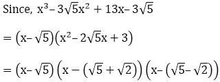 RD Sharma Solutions: Exercise 2.2 & 2.3 - Polynomials Class 10 Notes | EduRev