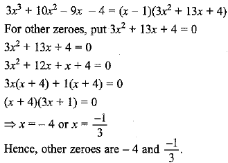 Previous Year Questions - Polynomials Class 10 Notes | EduRev