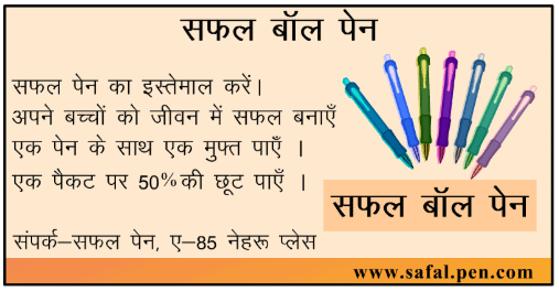 CBSE Paper Of Class 10 Hindi (A) Delhi (SET 1) - 2019 With Solutions Class 10 Notes | EduRev