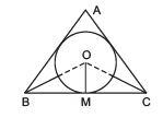 Ex 7.5 NCERT Solutions- Triangles Class 9 Notes   EduRev