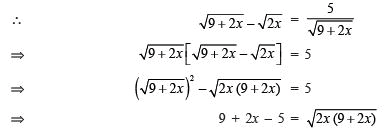 Value Based Questions (VBQs) - Polynomials Class 9 Notes | EduRev
