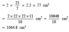 Ex 13.2 NCERT Solutions- Surface Areas and Volumes Class 9 Notes | EduRev