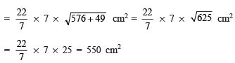 Ex 13.3 NCERT Solutions- Surface Areas and Volumes Class 9 Notes | EduRev