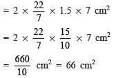 Ex 13.9 NCERT Solutions- Surface Areas and Volumes Class 9 Notes | EduRev