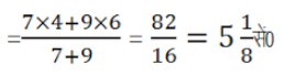 रेलगाड़ी से संबंधित प्रश्न (Train Problems) - Quantitative Aptitude Quant Notes   EduRev