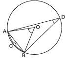 Ex 10.5 NCERT Solutions- Circles Class 9 Notes | EduRev