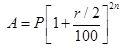 Compound Interest - Quantitative Aptitude Quant Notes | EduRev