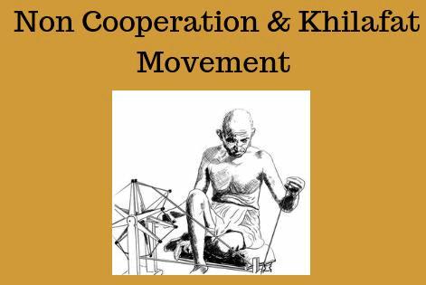 स्पेक्ट्रम: असहयोग आंदोलन और खिलाफत अनंदोलन का सारांश Notes | EduRev