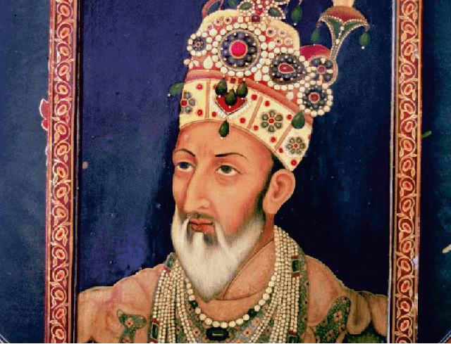 बहादुर शाह | UPSC Notes | EduRev