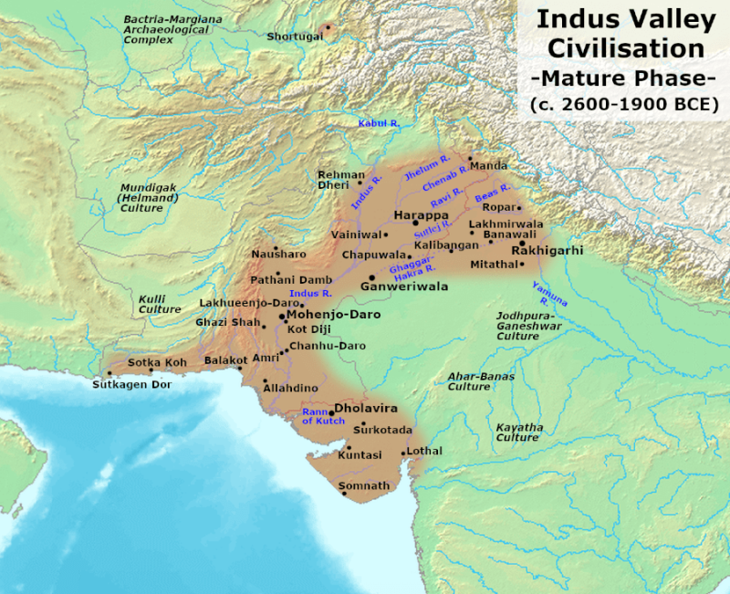 IVC का इतिहास और खोज UPSC Notes   EduRev