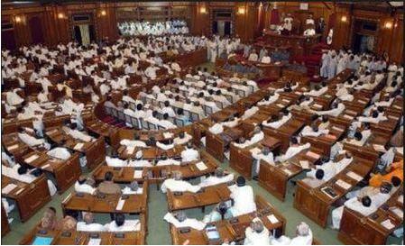 The State Legislature – (Article 168-177) Notes | EduRev