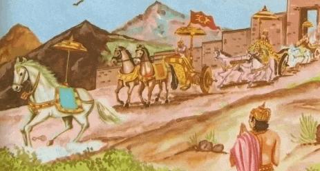 विविध - वैदिक संस्कृति UPSC Notes | EduRev