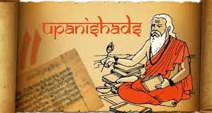 साहित्य - वैदिक काल UPSC Notes | EduRev