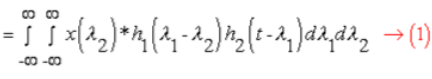 Study Notes for Linear Time Invariant System & Sampling Theorem Electrical Engineering (EE) Notes | EduRev