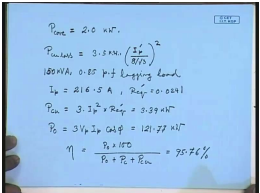 Operation Of Three Phase Transformers Electrical Engineering (EE) Notes | EduRev