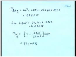 Testing Of DC Series Motors Electrical Engineering (EE) Notes | EduRev