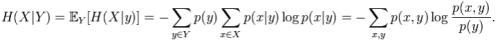 Entropy Electronics and Communication Engineering (ECE) Notes | EduRev