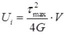 Displacement Methods: Slope Deflection and Moment Distribution Methods Notes | EduRev