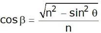 Study Notes for Flywheel Notes | EduRev