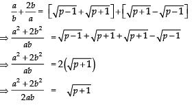 Short Answer Type Questions (Part 2): Real Numbers Class 10 Notes   EduRev