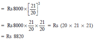 NCERT Solutions(Part- 4)- Comparing Quantities Class 8 Notes | EduRev