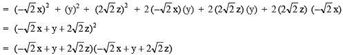 Ex 2.5 NCERT Solutions - Polynomials Class 9 Notes | EduRev