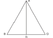 Short Answer Type Questions (Part 1) - Triangles Class 10 Notes | EduRev
