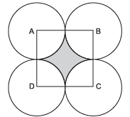 Short Answer Type Questions- Areas Related to Circles Class 10 Notes | EduRev