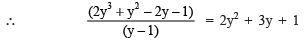 Ex 2.4 NCERT Solutions - Polynomials Class 9 Notes | EduRev