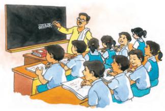 अभ्यास - सदाचारः | NCERT Solution Class 7 Notes | EduRev