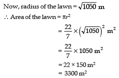 Very Short Answer Type Questions- Areas Related to Circles Class 10 Notes | EduRev