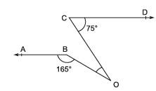 Very Short Answer Type Questions- Lines and Angles Class 9 Notes | EduRev