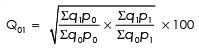 Quantity Index Numbers, Business Mathematics and Statistics B Com Notes | EduRev