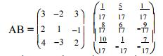 Inverse of a Matrix - Matrices and Determinants, Business Mathematics & Statistics B Com Notes | EduRev