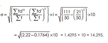 Standard Deviation - Measures of Dispersion, Business Mathematics & Statistics B Com Notes | EduRev
